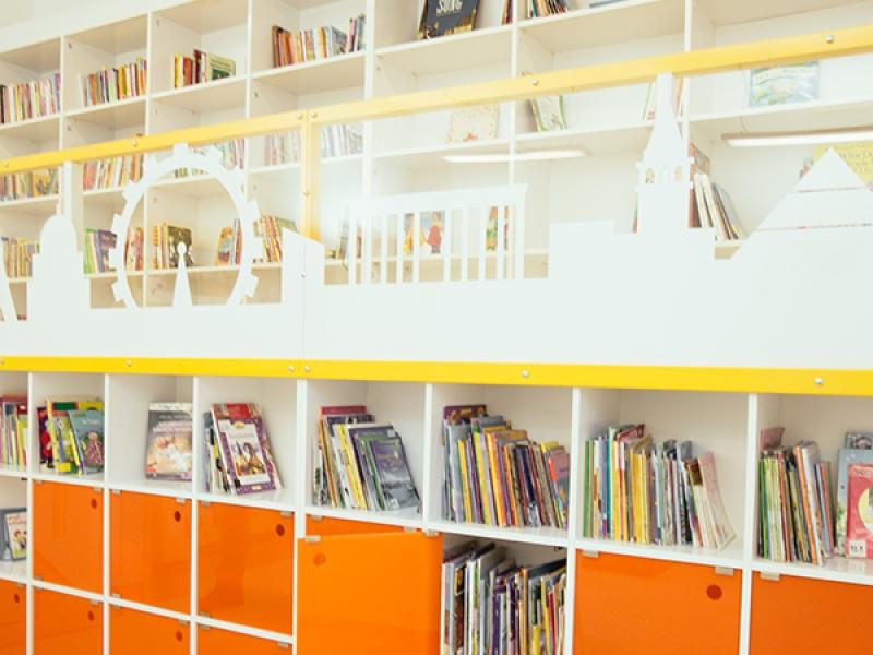 2.Crocodily-Bümed Meç İlkokul İki Katlı Kütüphane